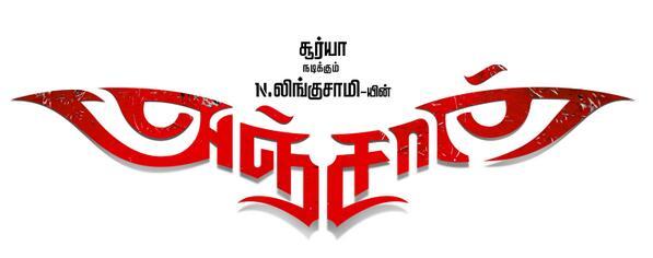 Anjaan title Logo