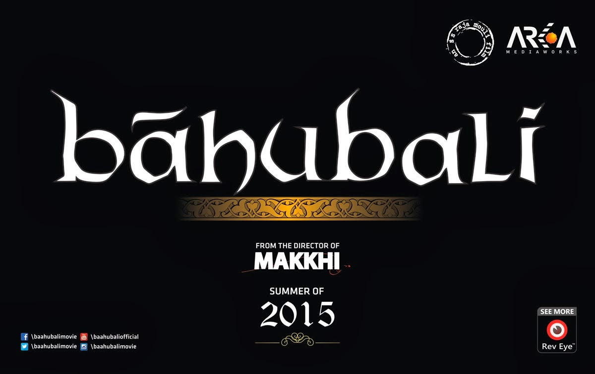 Baahibali Motion Poster
