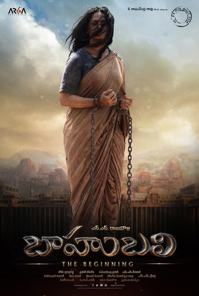 Anushka Shetty's Look As Devasena In Baahubali