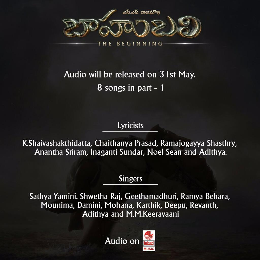 Baahubali audio songs