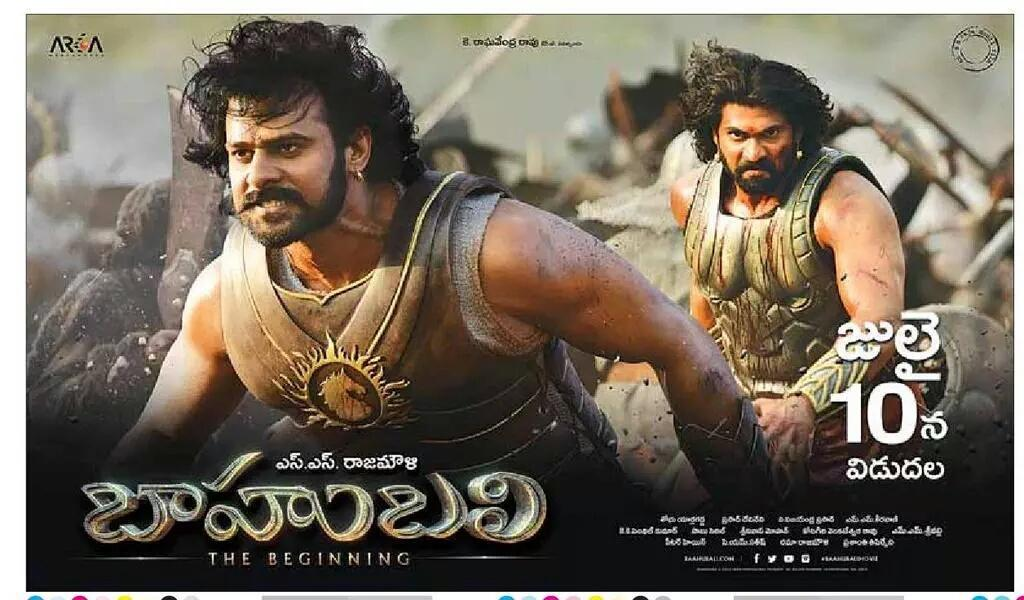 Baahubali release date poster