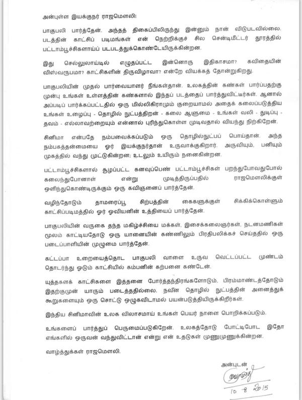 Letter from vairamuthu to s s rajamouli
