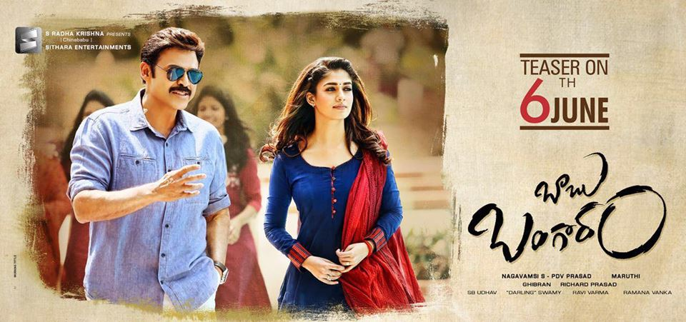 Babu Bangaram movie teaser poster