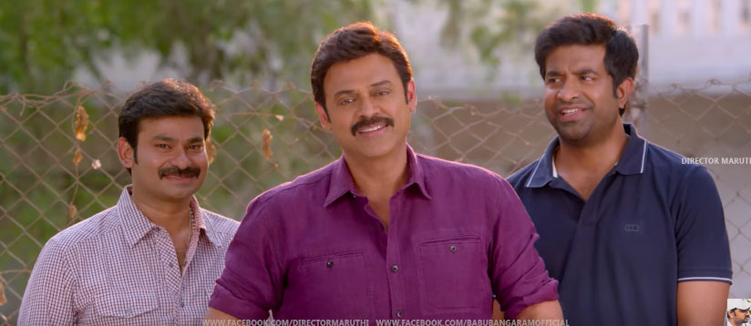 Babu Bangaram movie teaser photos