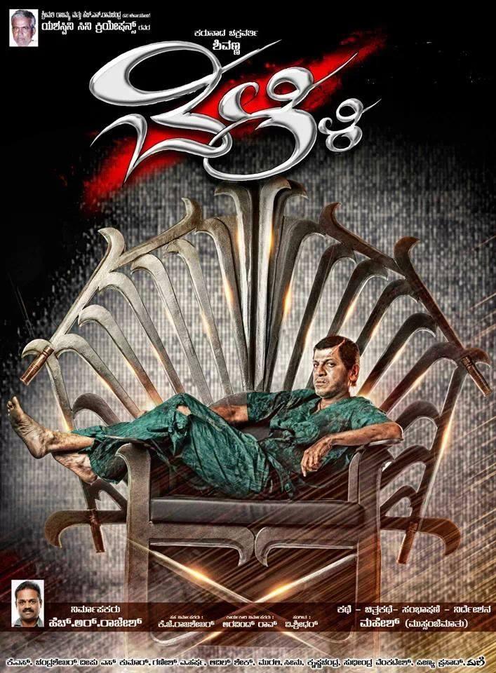 Kannada Belli Movie Mp3 Songs Mp3FordFiestacom