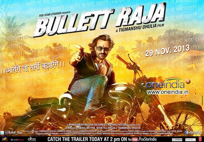 bullet raja11