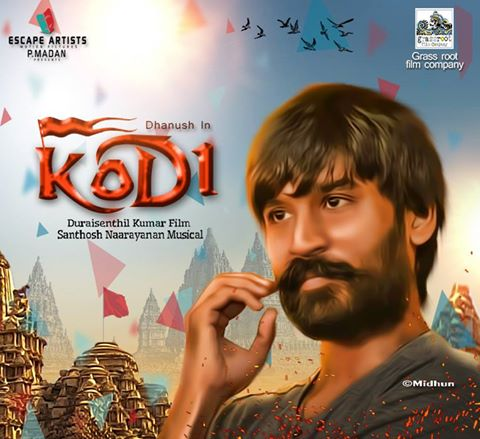 VIP And Yenga Tamilmagan Dhanush Anna