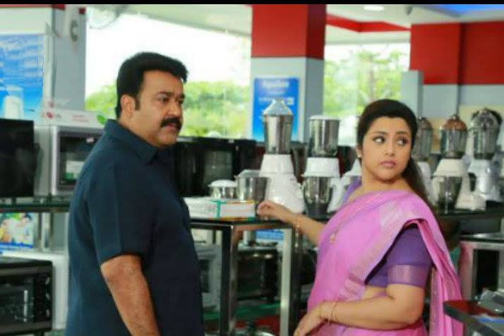 drishyam malayalam movie