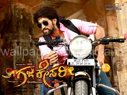 Rocking Stars Gajakesari will be super hit in the box office.
