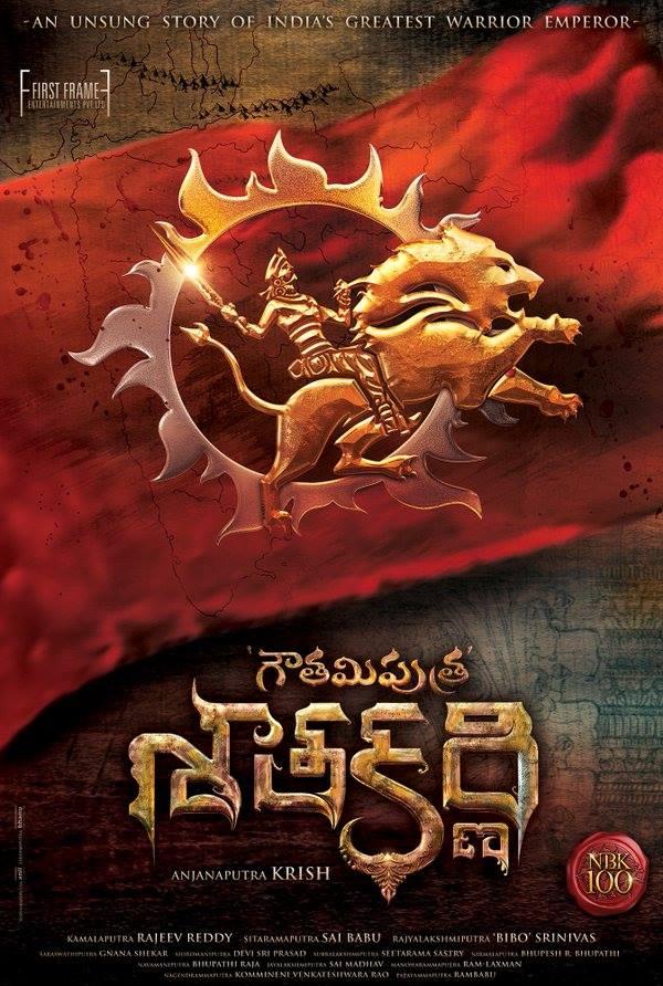 Gautamiputra Satakarni movie movie title logo