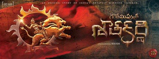 First Look Poster Of Balakrishna's 'Gauthamiputra Satakarni'