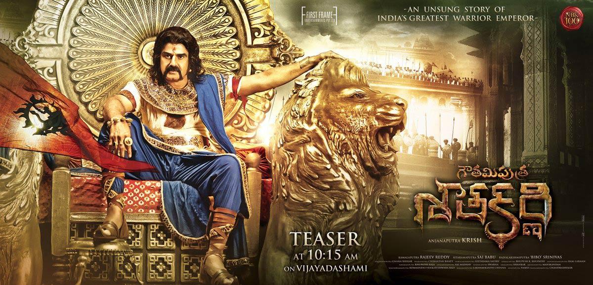 Gautamiputra Satakarni movie teaser poster