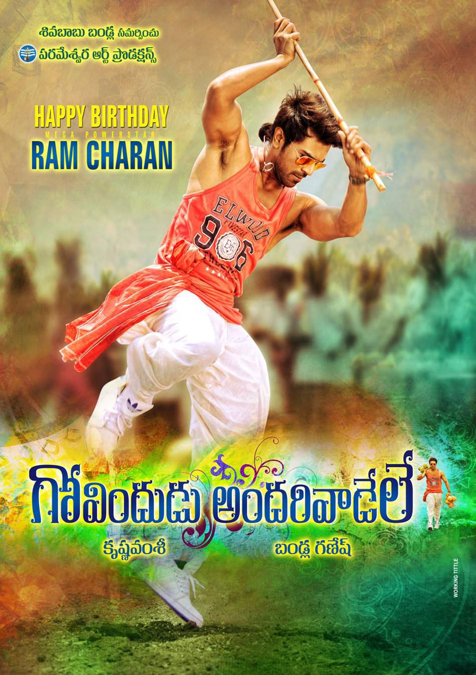 Govindudu Andarivadele wallpapers