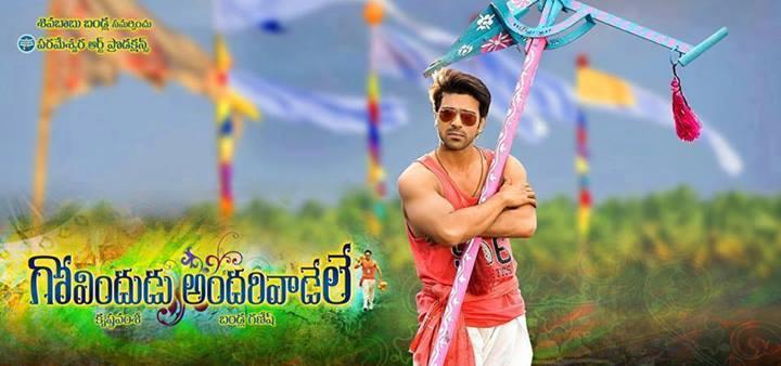 Govindudu andarivadele latest posters