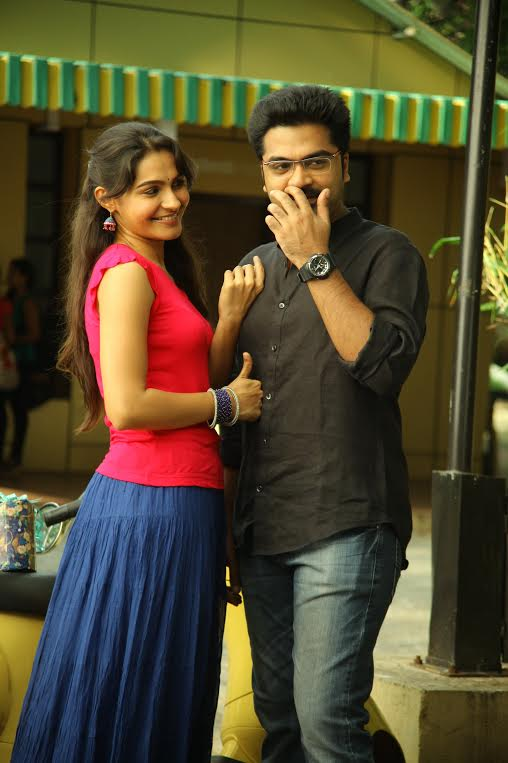 Idhu Namma Aalu Photos
