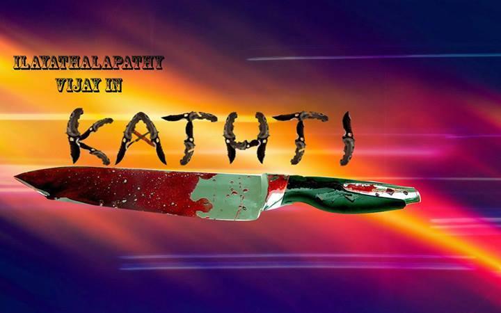Vijay Kaththi Posters