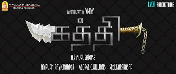 Kaththi fan made posters