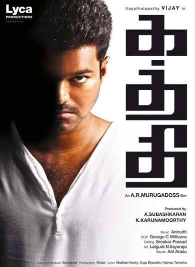 Kaththi First Look