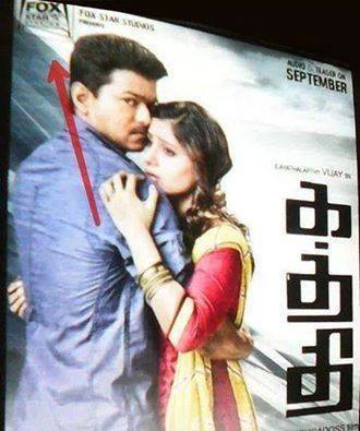 Kaththi Fan Made & Shooting Spot Pics