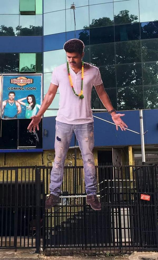 kaththi celebration