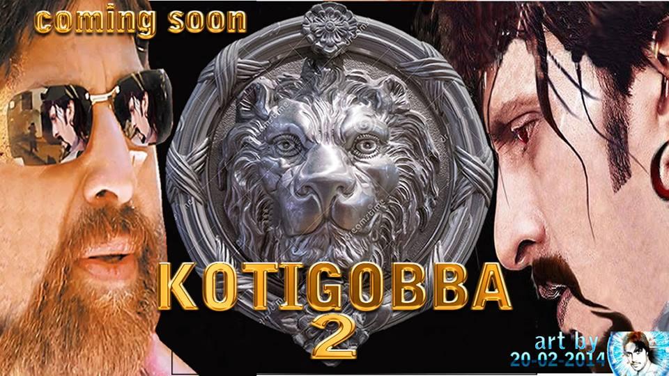 kotigobba 2