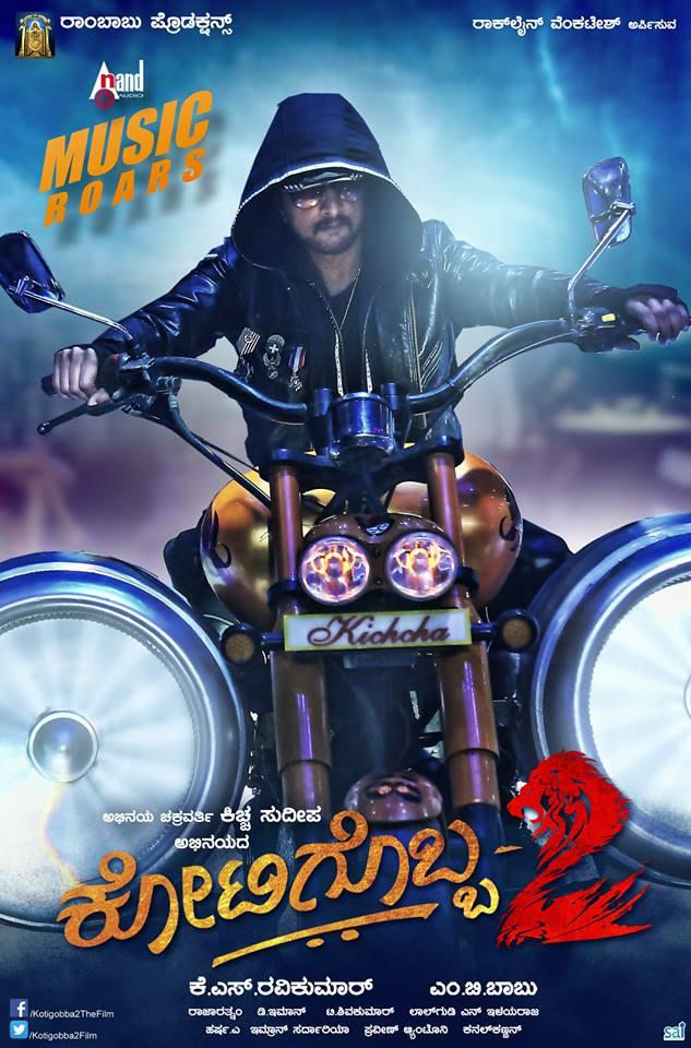 Kotigobba 2 movie latest Posters