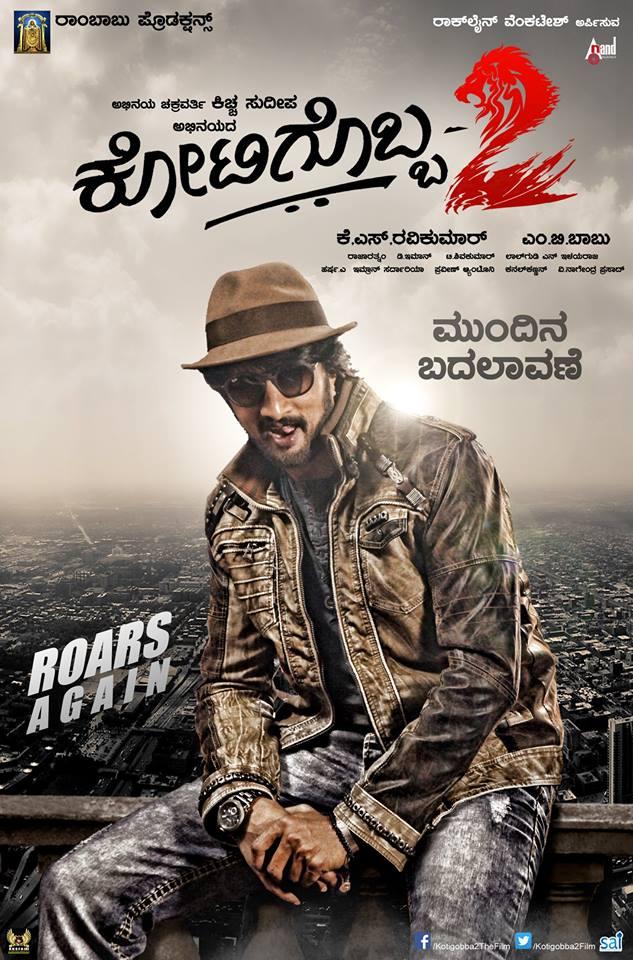 sudeep's kotigobba w movie latest posters