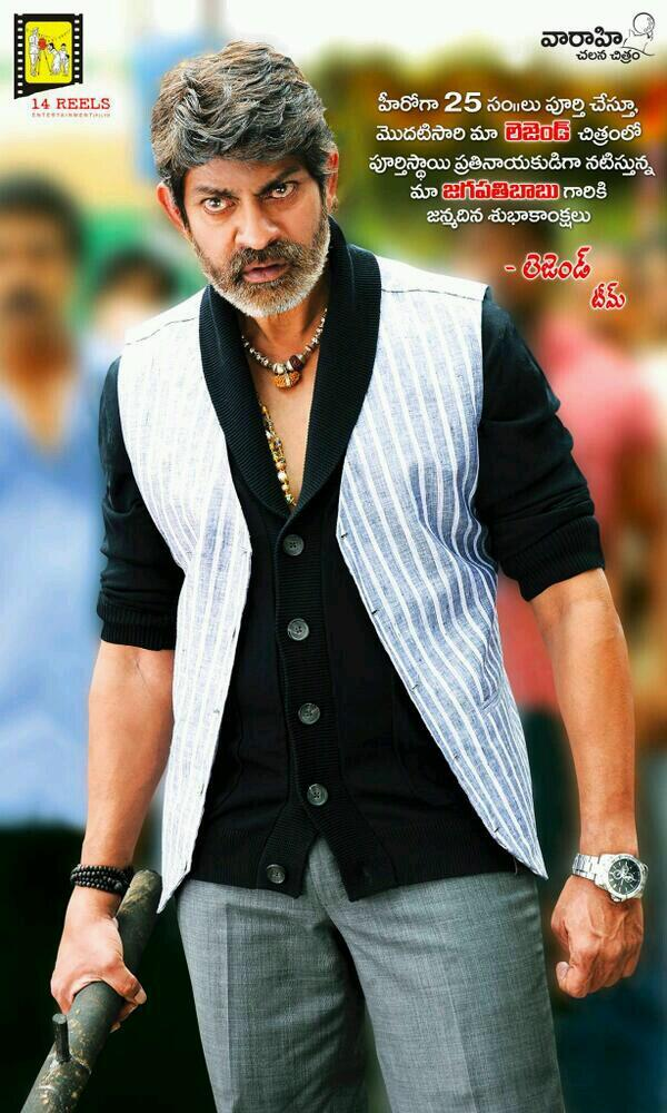 Jagapathi Babu in Legend