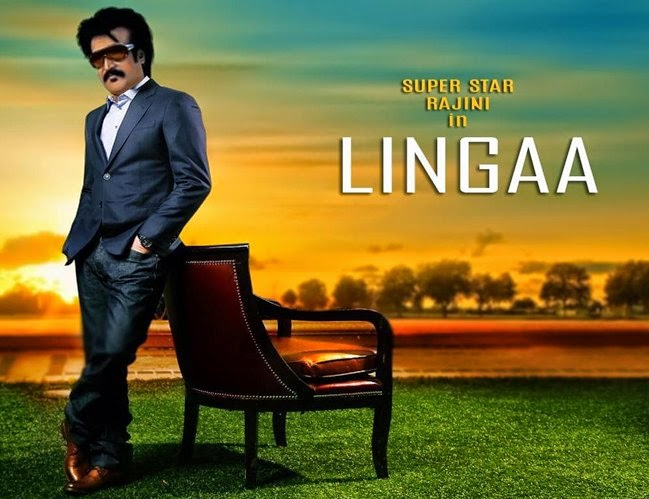 Linga Fan Made posters