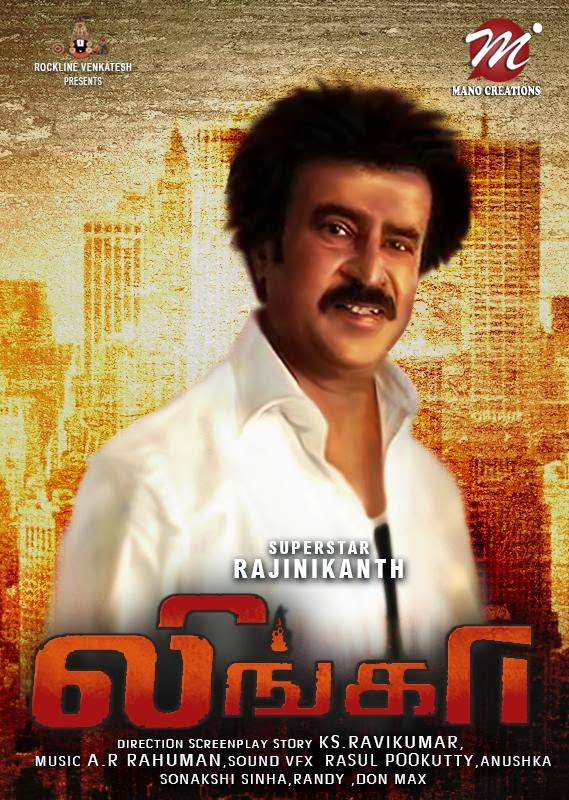 Lingaa on spot & fan made posters