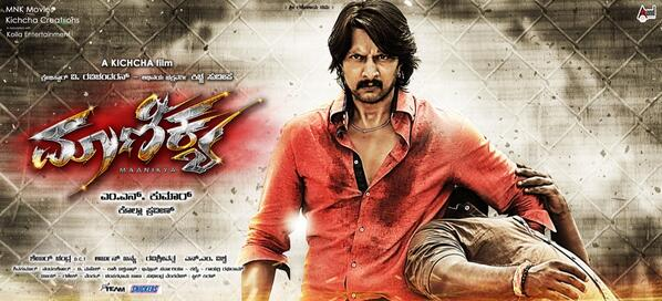 Maanikya latest wallpapers