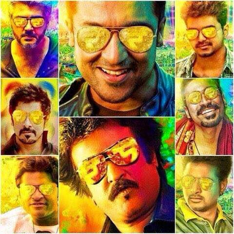 Mass (Masss)Fan Photos