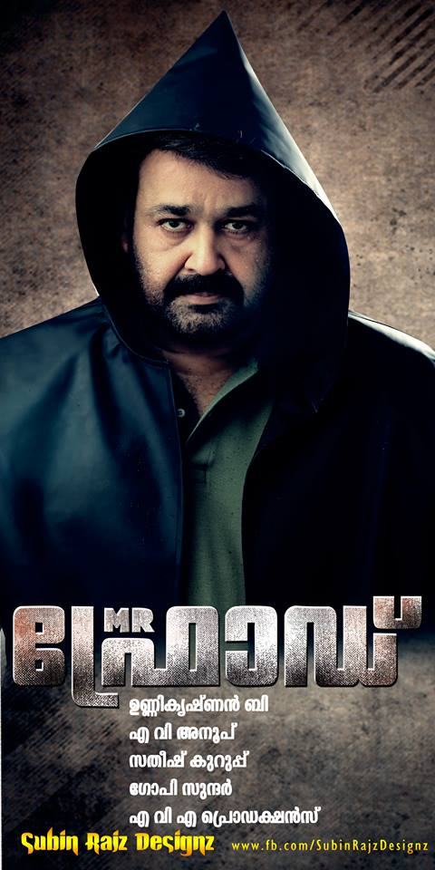 Mohanlal Stylish