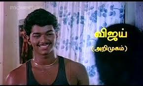Naalaya Theerpu Fan Photos | Naalaya Theerpu Photos ... Naalaya Theerpu Cast