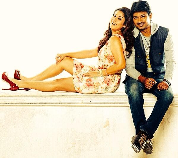 Nanbenda latest photos