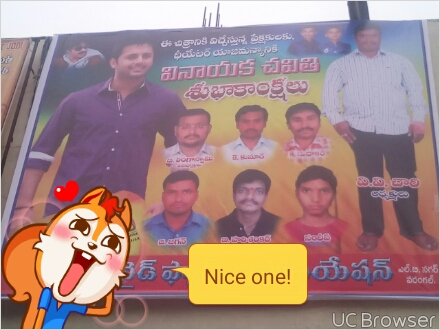 nithin warangal city wide fans assocition