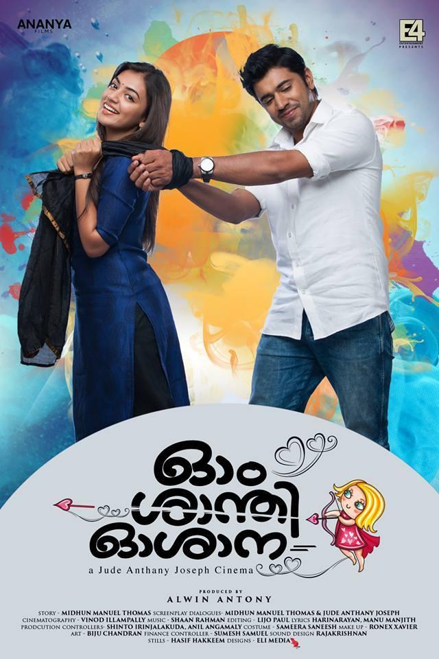 Om Shanti Oshana Full Movie Watch Online - Movieon