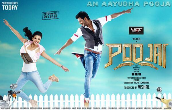 First Look Poster