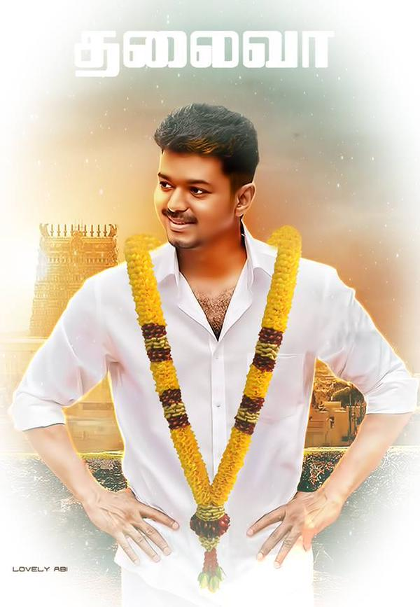 Puli Vijay Fan Made Poster photos