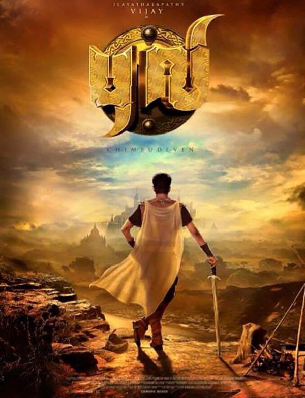 Puli Tamil movie photos