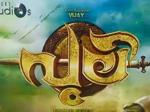 puli malayalam logo