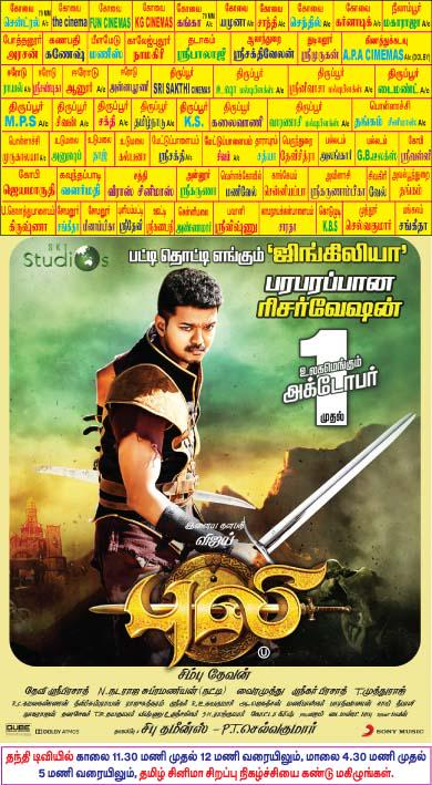 Puli Photos