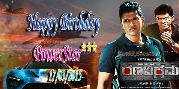 Happy Birthday PowerStar Puneeth Rajkumar Ranavikrama 2015 Edited By : Karthik PowerStar