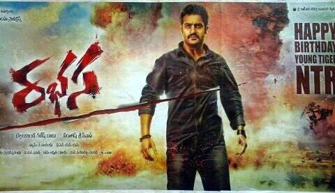 Rabhasa First Look Posters