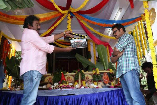 radha movie launch photos