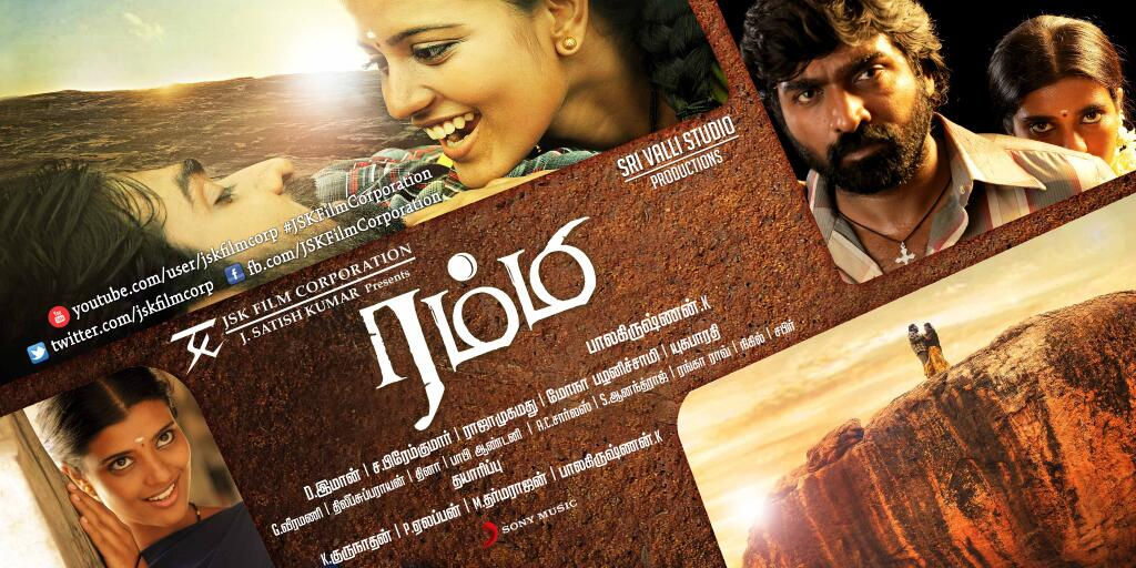 2014 new tamil movie songs download