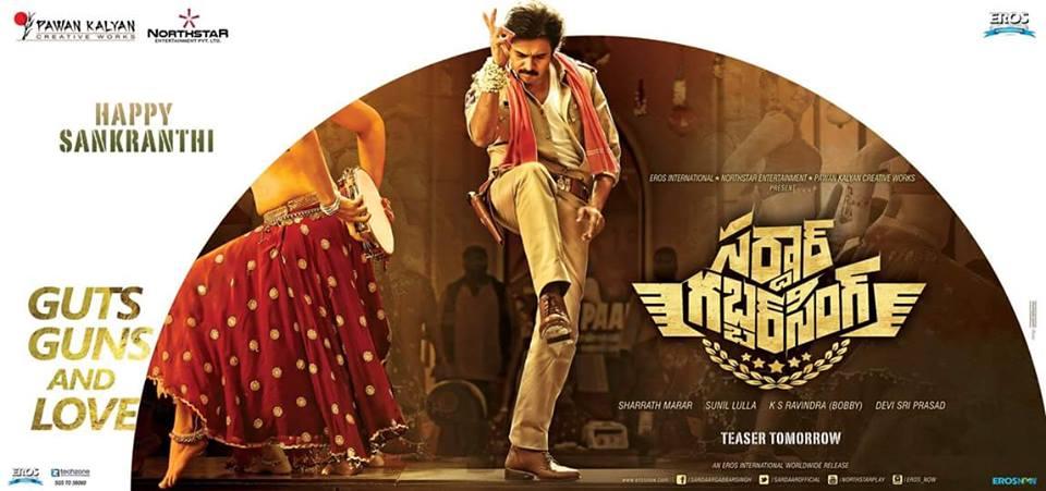 Sardaar Gabbar Singh Teaser Poster