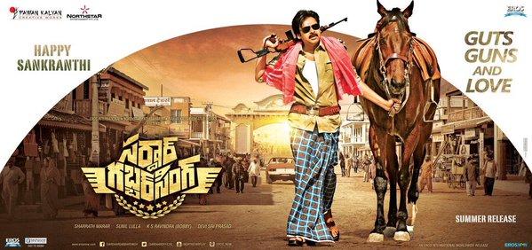 Sardaar Gabbar Singh movie Sankranti poster