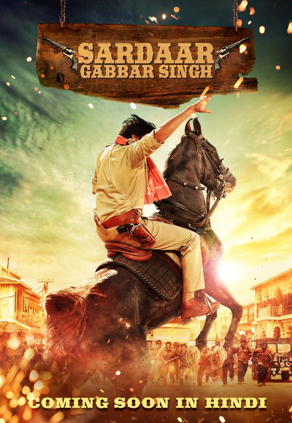 Sardaar Gabbar Singh Hindi poster