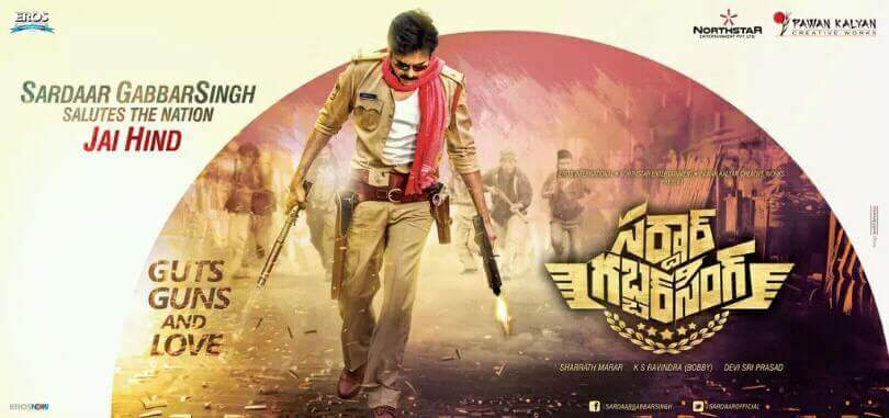 Sardaar movie first look